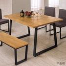【森可家居】威爾斯5尺全實木面黑腳餐桌 8HY434-04 MIT台灣製造