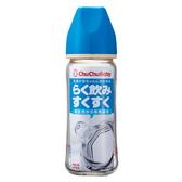 chuchubaby 經典寬口徑玻璃奶瓶-240ml