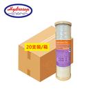 (1箱20支)Hydrosep高效能椰殼多重膜粉末壓縮柱狀活性碳濾心 NSF認證 適用10英吋通規