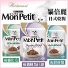 貓倍麗乾糧選用新鮮嚴選海鮮食材製成 有不同的顆粒造型
