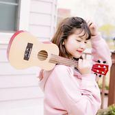 尤克麗麗小吉他初學者入門21寸23寸烏克麗麗學生成人女新DI