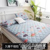 床墊 南極人加厚榻榻米床墊軟墊被家用床褥子學生宿舍單人海綿地鋪睡墊 1995生活雜貨NMS