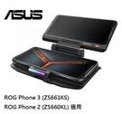 【ASUS 華碩】 ROG Phone 2 & Phone 3 TwinView Dock 雙螢幕基座(台灣公司貨)【原廠盒裝】