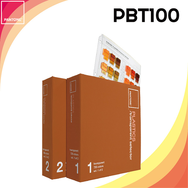 《PANTONE 》塑膠透明選色手冊【PLASTICS transparent selector】PBT100