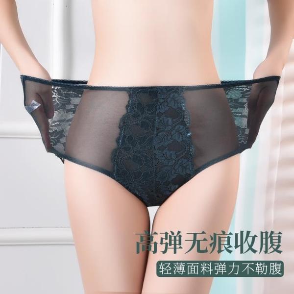 南極人蕾絲內褲女性感純棉襠高腰無痕透明收腹提臀女士三角短內褲 「錢夫人小鋪」