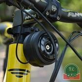 自行車電動車電喇叭內置鋰電池超大聲鈴鐺【福喜行】