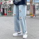 牛仔長褲 個性淺色三破直筒破壞丹寧褲【NQ951006】
