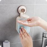 壁掛式泡沫皂液器 免打孔浴室沐浴露盒洗發水盒洗手液瓶