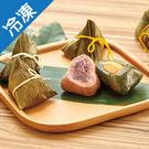 雪之戀冰粽6粒/盒(60g±10%/粒)...