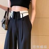 寬管褲女春秋新款大碼高腰顯瘦休閒褲寬鬆垂感拖地西裝褲長褲 可然精品