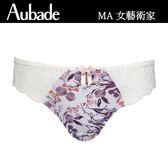 Aubade-女藝術家S-L印花蕾絲丁褲(紫白)MA