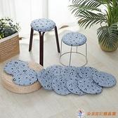 4個裝 坐墊椅墊凳套圓形家用椅墊圓凳墊套罩毛絨【公主日記】