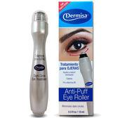 Dermisa 緊緻亮眼精華棒15ml ◆86小舖 ◆