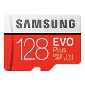 全新 SAMSUNG三星 EVO PLUS microSDHC UHS-I 128GB 記憶卡