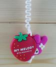 【震撼精品百貨】My Melody 美樂蒂~防塵塞_草莓