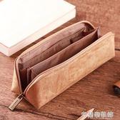 日本KOKUYO國譽杜邦紙筆袋復古簡約男女大容量創意初高中生文具盒 米蘭潮鞋館