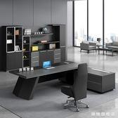 老板桌總裁桌簡約現代黑色l辦公桌椅組合家具主管桌經理桌大班台wy