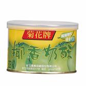 椰香脂肪抹醬420g【愛買】