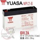YUASA湯淺NP1.2-6無人搬運機.吸塵器.電動工具.收錄音機.錄放影機.攝影機電源