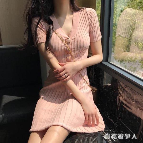 針織短袖洋裝2019夏季新款韓風Chic氣質修身顯瘦v領收腰壓褶 QX6895 【棉花糖伊人】