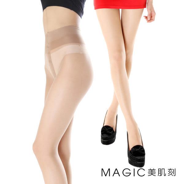 美肌刻Magic 無痕肌 T型隱形絲襪 全彈性修飾膚色 JG-2850