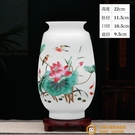 景德鎮陶瓷器小花瓶家居裝飾品擺件插花中式工藝品【小獅子】