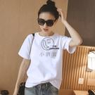 圓領短袖上衣純棉短袖t恤女寬鬆韓版夏裝白...