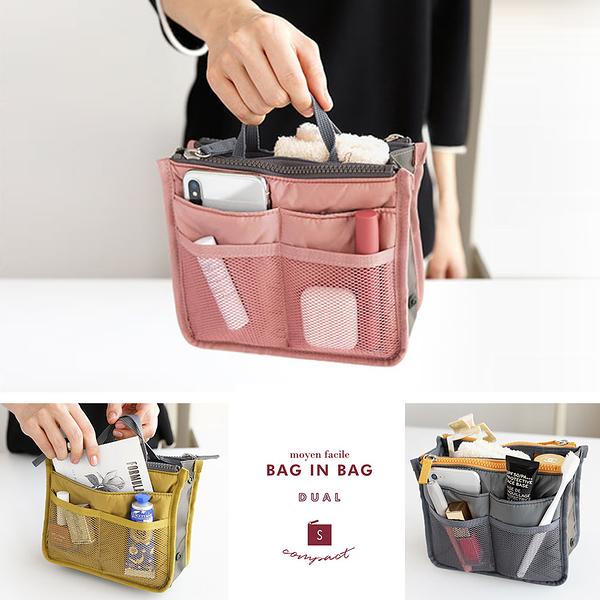 韓國 invite.L 新款小號雙拉鍊設計 袋中袋 手提包功能 手機/錢包/隨身物品收納 包中包 正品空運