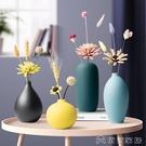 擺件 乾花裝飾擺件家居飾品插花簡約客廳電視櫃餐桌創意小擺設北歐花瓶【快速出貨】