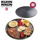 一面為烤盤,另一面為潔能板,一物多用好超值全球唯一雙專利潔能板,獨家溝槽可防滑、集油