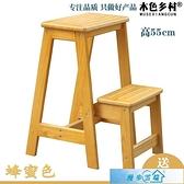 梯凳 梯凳 兩用登高凳蹬梯二步梯換鞋凳 漫步雲端 免運