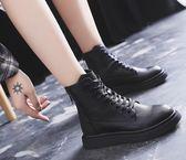 英倫風馬丁靴女鞋百搭短筒靴子加絨短靴女【不二雜貨】