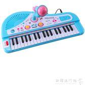 可充電音樂拍拍鼓電子琴嬰兒童早教益智玩具小鋼琴男女孩01-2-3歲igo  『歐韓流行館』