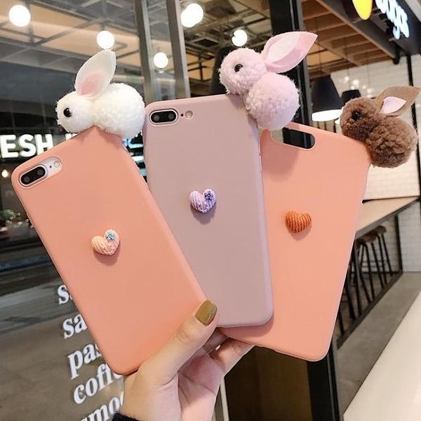 新品特價 毛絨兔蘋果11手機殼iPhone12可愛X潮6S女8p磨砂7plus防摔XR軟7套8