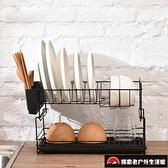 瀝碗架雙層碗碟架瀝水架家用碗筷收納盒【探索者戶外生活館】