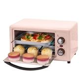 (快出)電烤箱 家用小型烘焙小烤箱多功能全自動迷你電烤箱