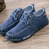 韓版板鞋學生工作鞋老北京帆布鞋透氣男鞋子運動休閒鞋 格蘭小舖