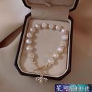 手鏈 淡水珍珠手錬精致鋯石小蜜蜂小眾設計吊墜學生閨蜜優雅手環飾品女 星河光年