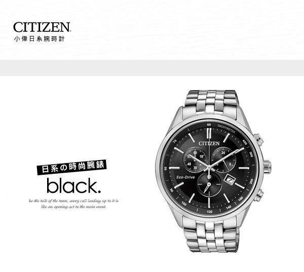 【5年延長保固】CITIZEN AT2140-55E 光動能男錶