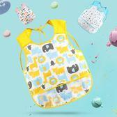 寶寶吃飯罩衣防水夏天薄款無袖透氣嬰幼兒圍裙反穿衣兒童吃飯圍兜 芥末原創