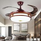 新中式風扇燈吊扇燈餐廳客廳臥室隱形電風扇吊燈一體帶燈吊扇家用變頻110V 自由角落