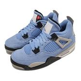 Nike Air Jordan 4 Retro GS University Blue 大學藍 灰 麂皮 喬丹 4代 女鞋 AJ4 籃球鞋 【ACS】 408452-400