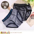 青少年內褲(二件一組) 台灣製精梳純棉中...