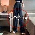 西裝闊腿褲女夏高腰小個子寬松垂感褲子潮【桃可可服飾】