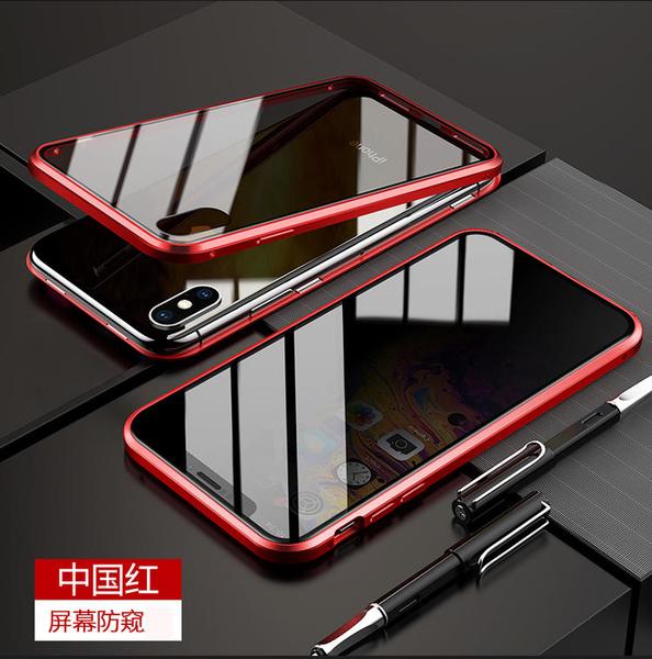 【萬磁王】iPhone XR XS X XsMax 防偷窺 雙面玻璃 透明殼 磁吸邊框 金屬框 手機殼 全包防摔 鋼化玻璃殼