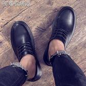 男鞋透氣黑色休閒皮鞋男士韓版潮流馬丁大頭百搭商務正裝潮鞋 阿宅便利店