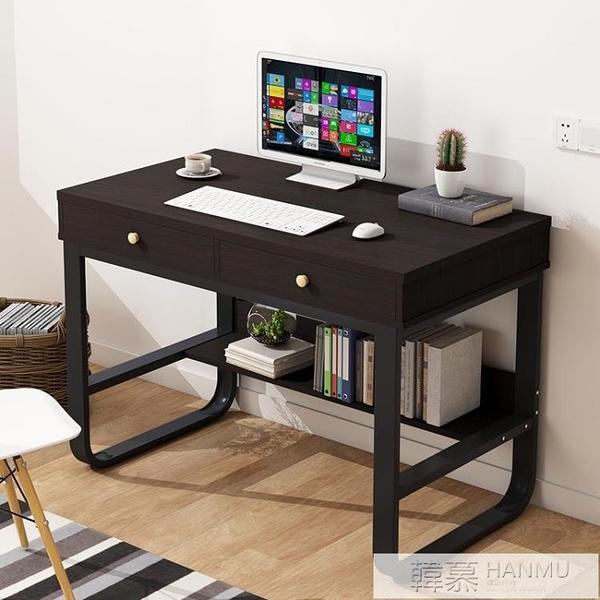 電腦桌台式家用臥室現代簡約單人簡易辦公桌多功能小型寫字台書桌  夏季新品 YTL