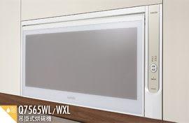 烘碗機 櫻花 Q7565
