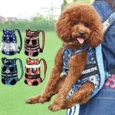 狗背包外出便攜狗包貓包狗狗網格透氣寵物胸前包雙肩包泰迪旅行包
