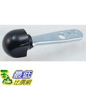 [105美國直購] KitchenAid Mixer Lock Lever Black knob 4176024, 97 攪拌機 配件